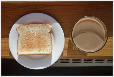 Café con tostada